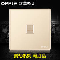 Op lighting switch socket network cable socket computer network socket panel computer socket network Golden G