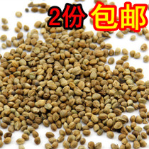 2-Part hamster Snack Natural hemp seed hamster baby love to eat grain rich in nutrition