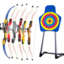 Boy bow arrow parent child shooting outdoor sports fitness equipment archery Christmas gift