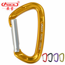 Outdoor d climbing buckle fast hanging buckle carabiner load-bearing safety buckle spring buckle insurance rope safety hook lock ring