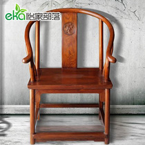 Yijia mahogany chair solid wood ring chair Taishi chair Rosewood stool desk chair backrest chair