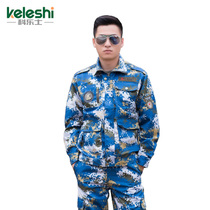 Ocean camouflage suit men and women fall student military training military uniforms outdoor military fans costumes special forces training clothes