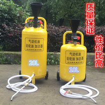 20L Injector Gear Oil automobile gearbox oil wave box oil filling machine Pneumatic oil tanker oil injection machine