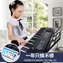New electronic keyboard 61 key multi-function piano teaching intelligent beginners children beginners golden age