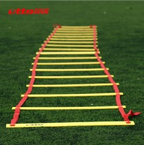 etto English road training jump step ladder agile ladder energy ladder pace training ladder football step
