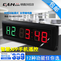 Gan Xin Home Countdown Timer Conference Office Timer Gym clock led time job alert