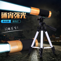 Wind night fishing light fishing light night light purple fishing gear super bright charge white yellow blue light flashlight light four light source