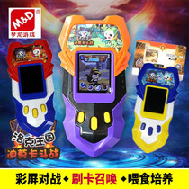 Dream Dragon rock Kingdom color card machine handheld game machine color digital war machine handheld Dimo card battle