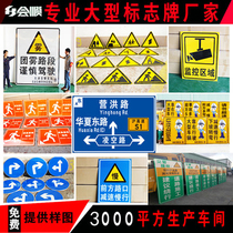 Traffic signs reflective road signs aluminum safety signs limit high speed limit signs construction signs