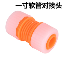 1 inch 1 5 inch 2 inch hose butt joint such as a separate shoot please contact customer service remarks size
