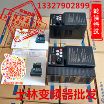 New original Taiwan Shilin inverter SS2-021-043-0 75K-1 5K-2 2K-3 7K-5 5KW