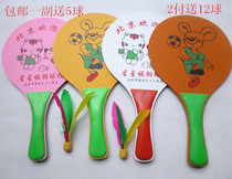 The new one pair of plate ball racket plate ball three wool plate ball racket badminton racket