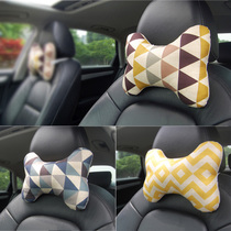 Car pillow geometric headrest car car headrest car pillow cartoon neck pillow car with bone pillow