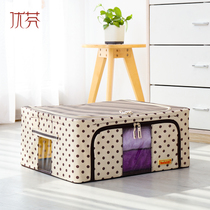 Youfen Oxford textile storage box large 44 litres toy clothes storage box storage box clothes storage bag