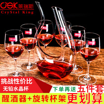 Larius European red wine glass set crystal glass goblet Goblet home wine glass decanter