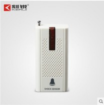 Vibration detector vibration sensing signal transmitter can not be used alone 433 frequency vibration alarm