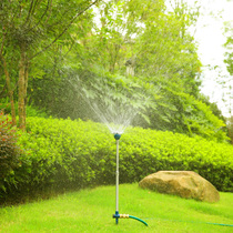 Propeller rotating sprinkler gardening lawn flowers and trees sprinkler watering watering rain-like sprinkler irrigation