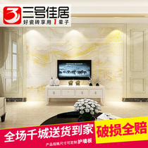 Three Jia Ju tile background wall microcrystalline stone marble Roman column TV background wall living room wall panels wall tiles