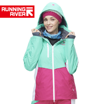 RUNNINGRIVER running women waterproof breathable professional double board freestyle ski jacket n6414