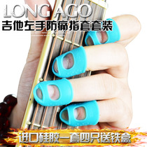 Guitar finger protective gloves finger sets guitar finger sets left hand anti-pain finger sets guitar guitar accessories finger sets finger sets
