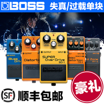 BOSS single block effect device DS-1 SD-1 BD-2 OD-3 MT-2 OS-2 distorsion de la guitare électrique Surcharge