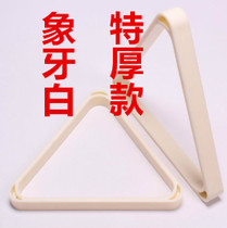 Billiards Snooker American thickened (tripod swing ball frame) billiards supplies accessories tripod triangular frame