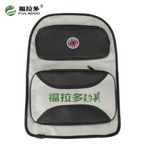 Foula multi-purpose fishing chair after the backpack backpack double thickened bag fishing chair bag fishing bag