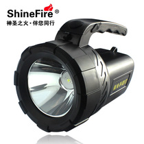 ShineFire strong light Searchlight far shooter big flashlight charging long-range outdoor mine