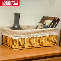 Huangshangju Excellent knitting storage Basket rattan storage basket Wardrobe Placement Basket wicker Desktop Storage box