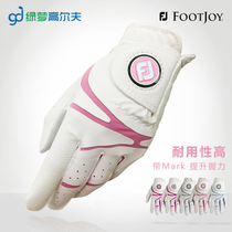 FootJoy Golf ladies gloves FJ GTXtreme breathable comfortable hands gloves female