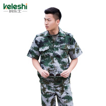 Short-sleeved camouflage suit men and women summer uniform special forces outdoor training Army fan half-sleeved wear-resistant overalls