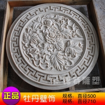 Artificial sandstone Chinese decorative living room pendant peony flower screen partition flower carved plate custom