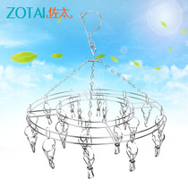 Stainless Steel Tanning Socks disc drying rack storage Oracle Clothes Clip Baby Home windproof multi-clip Hanger