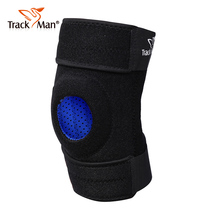Trackman professional sports running knee outdoor climbing basketball riding men and women fitness kneepad 9201
