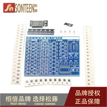 Patch practice version patch element welding board electrical and electronic Welding Technology Practice available welding kit