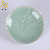 Rice wo Celadon tableware plate ceramic small plate Plate small plate sauce dish dish dish dish Chinese simple