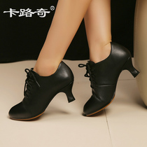 Carucci Latin dance shoes with leather spring and autumn dance shoes soft bottom square dance shoes modern dance shoes