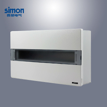 Simon 20 power distribution box 20 bits dark transparent box 20 circuit strong power box SMX68S-20A.