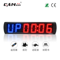 Jiangxi Xin Countdown Electronic Digital display indoor training timer LED game Timer Reminder Boutique