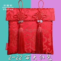 Lei is a million yuan red envelopes high-end wedding red envelopes wedding small red envelopes creative personality Chinese wind cloth red envelopes