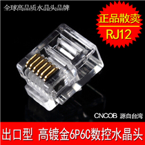 Scatter sell CNC Crystal Head genuine export gold-plaqué 6p6c Crystal Head six core 6 core RJ12 connecteur