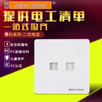 86 type home hotel wall switch socket dark panel Meilan Zhilanya white two telephone factory direct sales