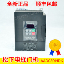 Panasonic Door Machine Inverter panasonic Inverter 0.4kw Elevator Accessories AAD03011DK AAD0302