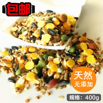 2 bag hamster staple food squirrel grain hamster grain staple food Sisch bears Demon Squirrel 400g