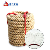 Tug-of-war rope 3 cm 4 cm 15.2-meter m 25.3-meter m tug of war rope yellow rope tug-of-war competition