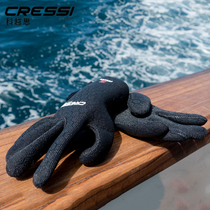 Italy CRESSI High stretch diving gloves anti-skid wear-resistant and warm