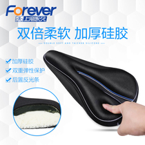 Permanent mountain Bike seat accessories cushion seat Cover thickening soft comfort silicone Sponge sleeve Bike