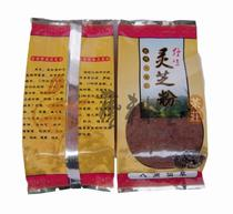 Guangxi native products Jinxiu daeyao mountain 5g*10 sacs de pur Pourpre naturelle Ganoderma lucidum poudre comparable à la montagne Changbai