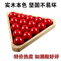 Thickened billiards solid wood billiards tripod Snooker Billiards pendulum ball billiard supplies triangle frame