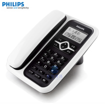Philips CORD020 telephone fixed telephone landline office home battery-free caller ID